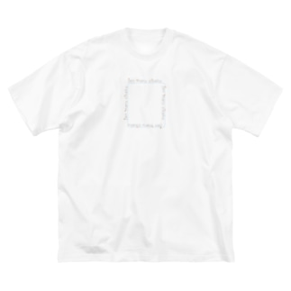ten maru sikaku しかくロゴ Big silhouette T-shirts