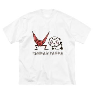 パンダinぱんだwith折り鶴(脚付き) Big silhouette T-shirts