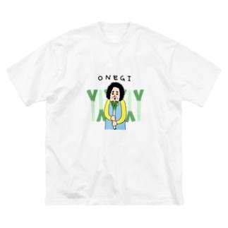 おネギと母 Big silhouette T-shirts