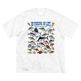Saltwater fish_3C Big silhouette T-shirts