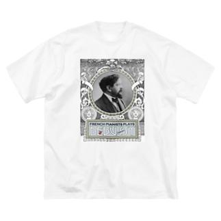 Debussy's Corner Big silhouette T-shirts