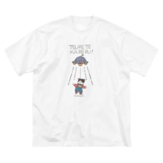 UFOと女の子(色付) Big silhouette T-shirts