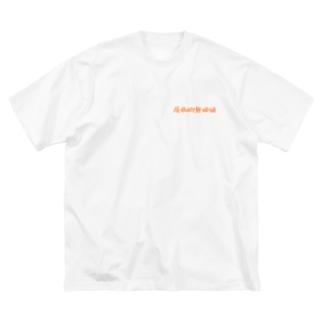 圧倒的無価値 Big silhouette T-shirts