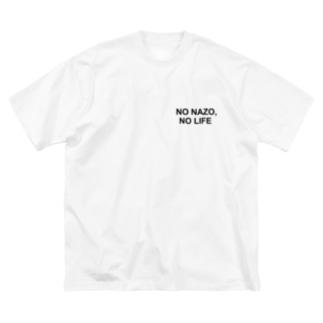 NO NAZO, NO LIFE(黒文字シンプル大) Big silhouette T-shirts
