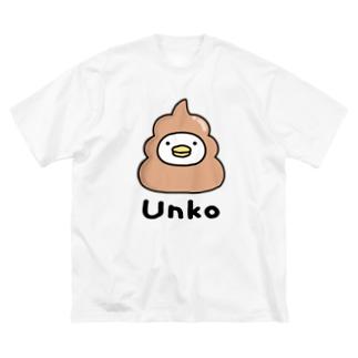 うるせぇトリ(うんこ) Big silhouette T-shirts