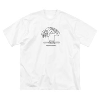 カイヌシとじゃれ合うインコさん(アルゼンチンバックブリーカー) Big silhouette T-shirts
