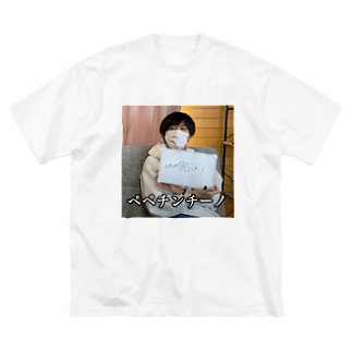 ペペチンチーノ Big silhouette T-shirts