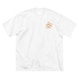 大変なとき手を貸す猫 Big silhouette T-shirts