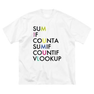 6大必須関数 グッズ Big silhouette T-shirts