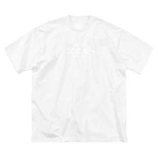 喫茶メニュー 白ロゴ&コーラフロート Big silhouette T-shirts