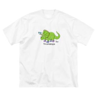 トリケラトプスさん Big silhouette T-shirts