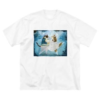 僕の愛しの白鳥よ Big silhouette T-shirts