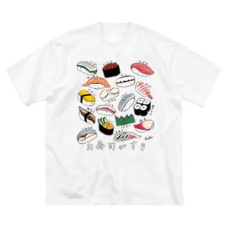 お寿司がすき Big silhouette T-shirts