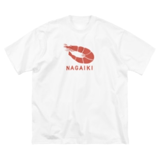 エビのうま煮 Big silhouette T-shirts