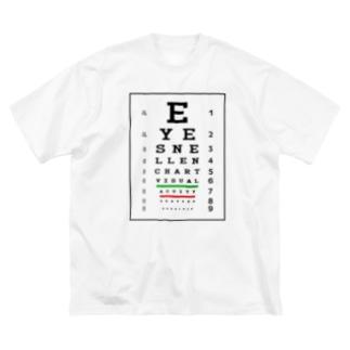 Snellen Chart [前面プリント] Big T-shirts