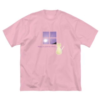 真昼の夢を見ている Big silhouette T-shirts