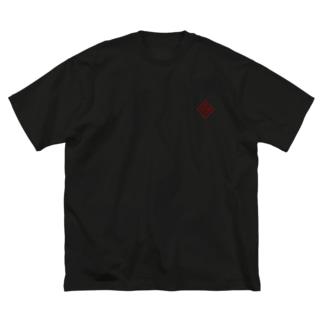 トンナンシャーペーウォーアイニー(ネガ) Big silhouette T-shirts