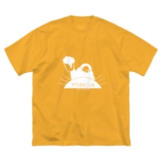 復活!アワホビール Big silhouette T-shirts