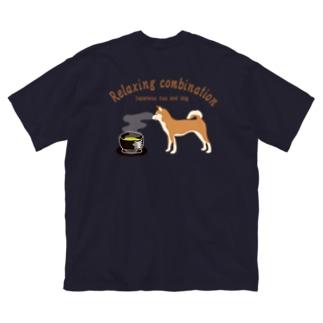 日本の犬とお茶 カラーバージョン Big silhouette T-shirts