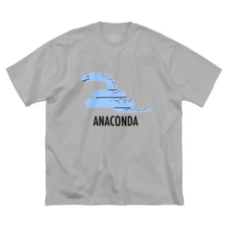 アナコンダさん Big silhouette T-shirts