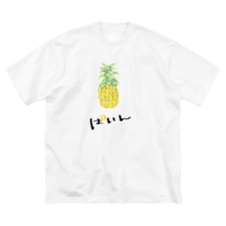 ぱいん Big silhouette T-shirts