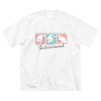 シロチャンごろ〜ん PINK Big silhouette T-shirts