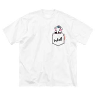 ポケットからアドルフ Big silhouette T-shirts