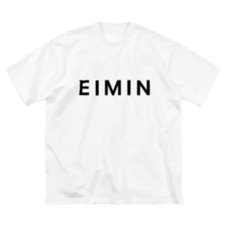 永眠 Big silhouette T-shirts
