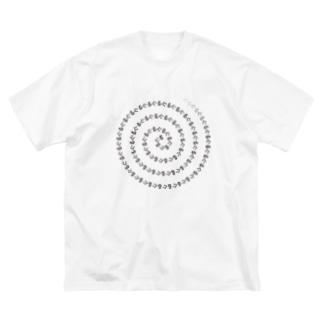 CT93ぐるぐるB*右回り*時計回り Big silhouette T-shirts