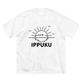 IPPUKU + 安全第一 Big silhouette T-shirts