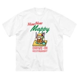 ハワイのドライブイン Big Silhouette T-Shirt