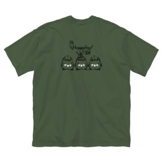 MicaPix/SUZURI店のHappyday ひよこトリオ(2tone) Big silhouette T-shirts