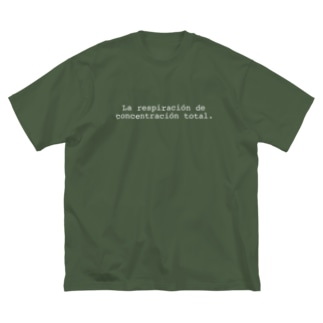 全集中の呼吸 スペイン語フレーズ Big silhouette T-shirts