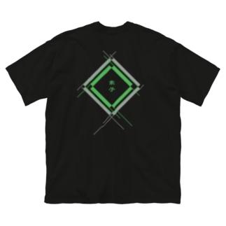 Praras-索子 Big silhouette T-shirts