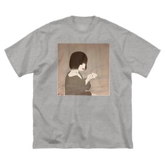 二人だけの秘密だったらいいのに。 Big silhouette T-shirts