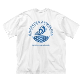 ZAIMOKUZA Big silhouette T-shirts