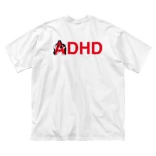 ADHD T-shirt 2 Big silhouette T-shirts
