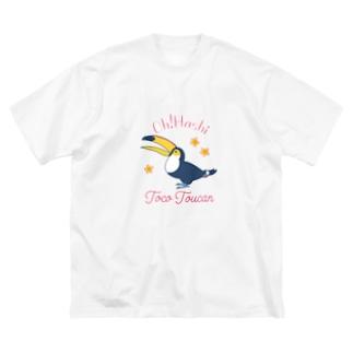 オオハシさんとプルメリア Big silhouette T-shirts