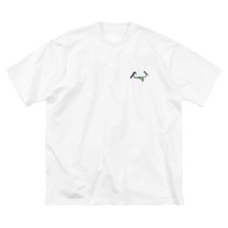 11 Big silhouette T-shirts
