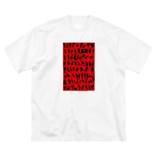 しん板かげゑづくし Big silhouette T-shirts