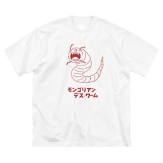 モンゴリアンデスワーム UMA イラスト 未確認生物 Big silhouette T-shirts