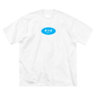 要冷蔵-常温不可 Big silhouette T-shirts