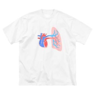 とにかく心臓(with肺) Big silhouette T-shirts