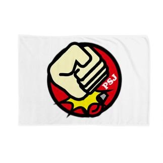 パ紋No.3213 PSJ Blankets