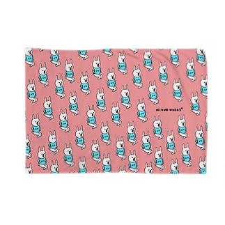 うにょうにょのウー[pink] Blankets