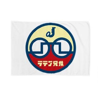 パ紋No.3228 ラテン兄妹 Blankets