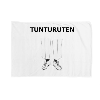 ユーモアデザイン「つんつるてん」 Blankets