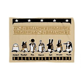 とーとつにエジプト神 お座り7柱 ブランケット
