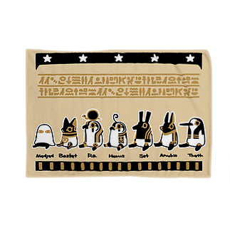 yukaのとーとつにエジプト神 お座り7柱 ブランケット