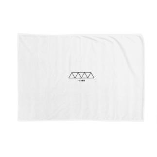トラス構造 Blankets
